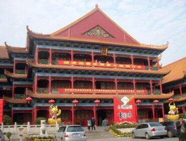 Kineski restoran front