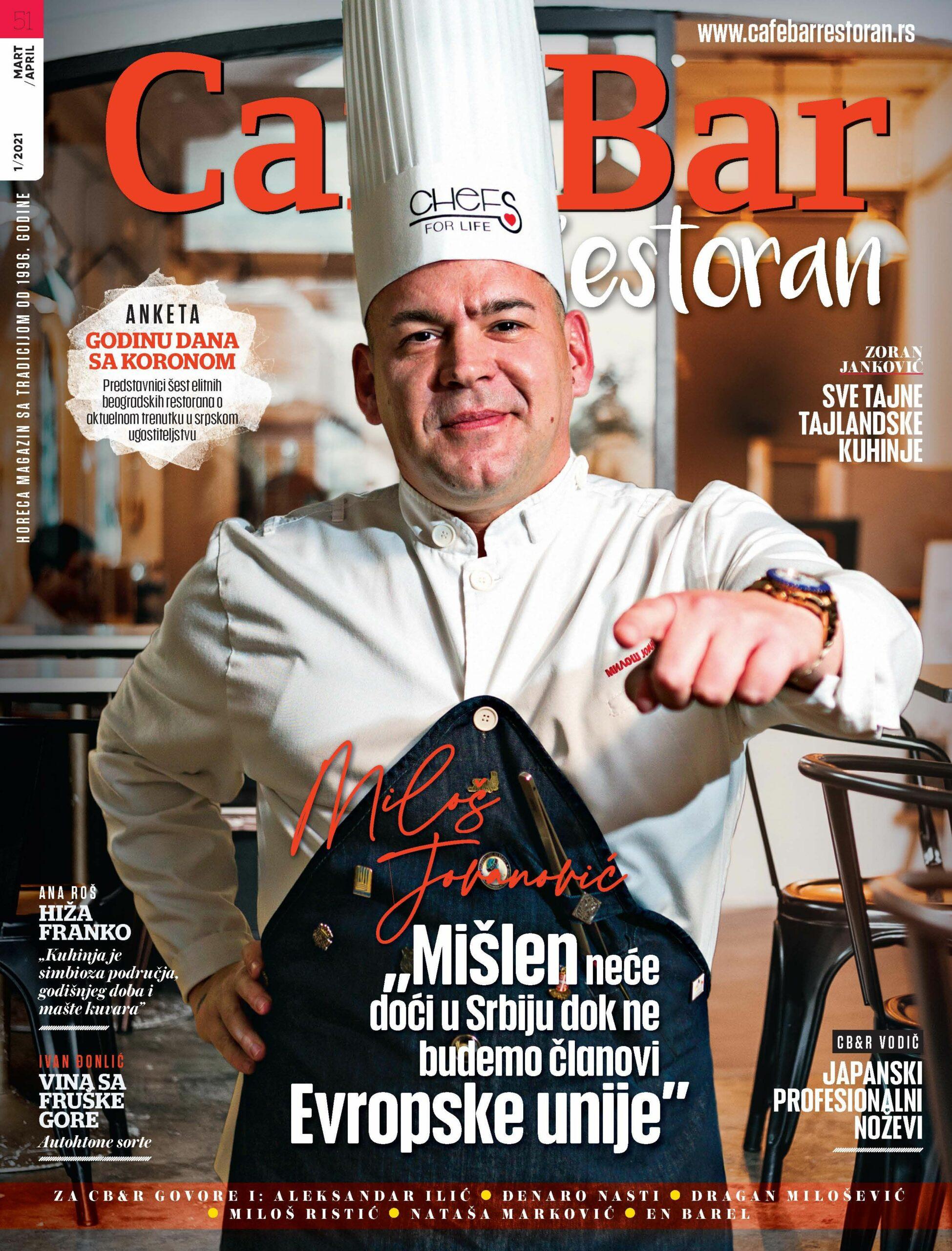Cafe Bar 051 naslovna